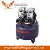 New Medical Silent Noiseless 220v 12v air compressor