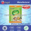 Halal de poulet assaisonnement en poudre 100g, 200g, 450g, 500g, 1kg, 10kg, 20kg