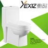 A2082 sanitary one piece toilet, bidet seat, sanitary product