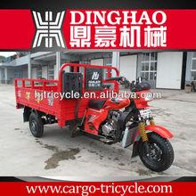 2014 DH New design high quality 150cc 200cc three wheel motorcycle