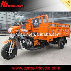 Motocicleta de tres ruedas/gas powered adult tricycle