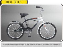 20 inch boy's beach cruiser bike