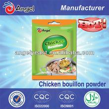 halal chicken bouillon powder seasoning 100g, 200g, 450g, 500g, 1kg, 10kg, 20kg