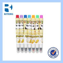 12 color wash crayons Cute little animal, gouachebrush stationery set Children's doodling pen