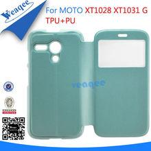 pu+tpu flip case for motorola moto g XT1028