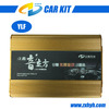 2014 new design car mp3 usb fm amplifier with 3D stereo and Subwoofer but unmodified cars