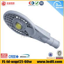 12v dc led solar street lights 60w high luminance led street light casting ip65 lamp