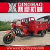 250cc trike chopper four wheel motorcycle/cheap tricycle