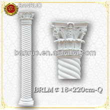 Fiberglass Indoor decorative Roman Column BRLM18*220-Q