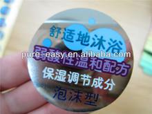Wholesale cosmetics labels self adhesive