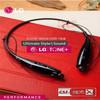 Stylish Sports Bluetooth Headphone LG 730 with high quality