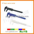 plastic caliper rule