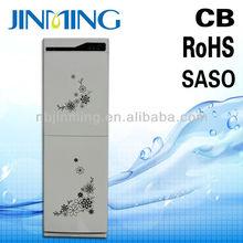 china supplier water cooler & mini bar water dispenser