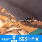 Leopard animal print breathable african bonded fabrics