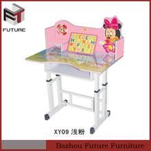 cheap colorful commercial kids metal home learning desk