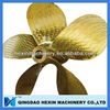 Copper alloy marine propeller