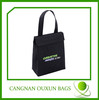 Promotional Coolers Non Woven Lunch Bag