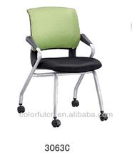 Ttrain Station Chair/Office Chair In Foshan(3063C)
