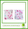 customized eco-friendly nylon camo drawstring bag