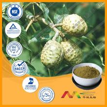 Horse Chestnut Extract Escin/Aescin