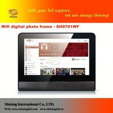 "SH0701WF 7"" digital photo frame auto play when power on"