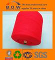 再生された綿の糸を編むロシアの市場のためのmops用/自動配線ハーネス/ハンドニットウールのセーターのリサイクルベビーコット