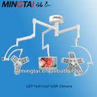 LED760/560 LED dental examination light video camera