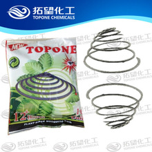 unbreakable good fragrance plant fiber mosquito coil ,mosquito killer