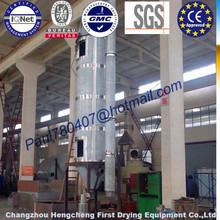 Energy saving China brand spray drying technology (YPG)