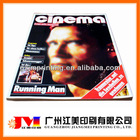 A2 A3 A4 A5 Coloring Customized Cheap Oem Time Magazine Printing