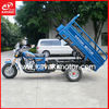 KAVAKI 150cc Tricycle Cheapest / Factory Moto China / Cargo Tricycle With Cargo Box For Sale