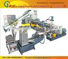 PP, PE Pelletizing Machine /PE Granulating Line/Films Pelletizing