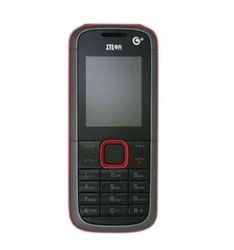 In Stock 2.0 inch ZTE U202 Old Men Moible Phone Cellphone for Old Man 2MP Camera mobile phone for old people