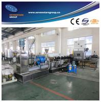 Pellet manufacturing machine