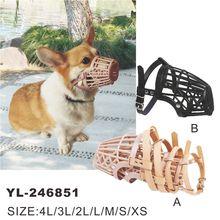 pet muzzle and badana dog muzzle