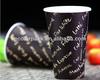 China printed colorful take away coffee cups