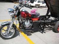 150cc three wheel motorcycle from CHINA