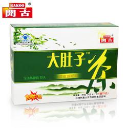 kakoo best share slimming tea new effect slimming tea fat burner slimming tea