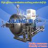 Autoclave/Retort/ Sterilizer for food/beverage