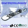 128CM Plastic OEM Snowboard for Kids(SB-Snowboard-128)