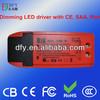 Hot style OEM 24v 350ma led power supply