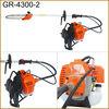 Knapsack brush cutter/Harvesters2#