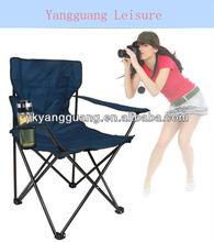 Folding roofed wicker beach chair
