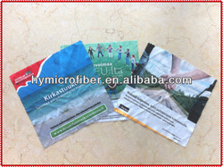 2014 The digital printing cleaning cloths