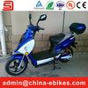 Electric Wheel Motor For Sale(JSE207)