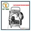 5.5HP 2900PSI high pressure steam washer