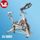 LS-S002 new concept bike