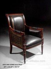 Arm Chair Antique European Daniele Furniture 2331-042 #3969