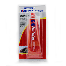 Kafuter RED RTV gasket silicone rubber adhesive sealant