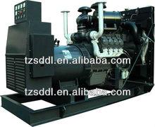 100kw deutz marine diesel generator with OEM